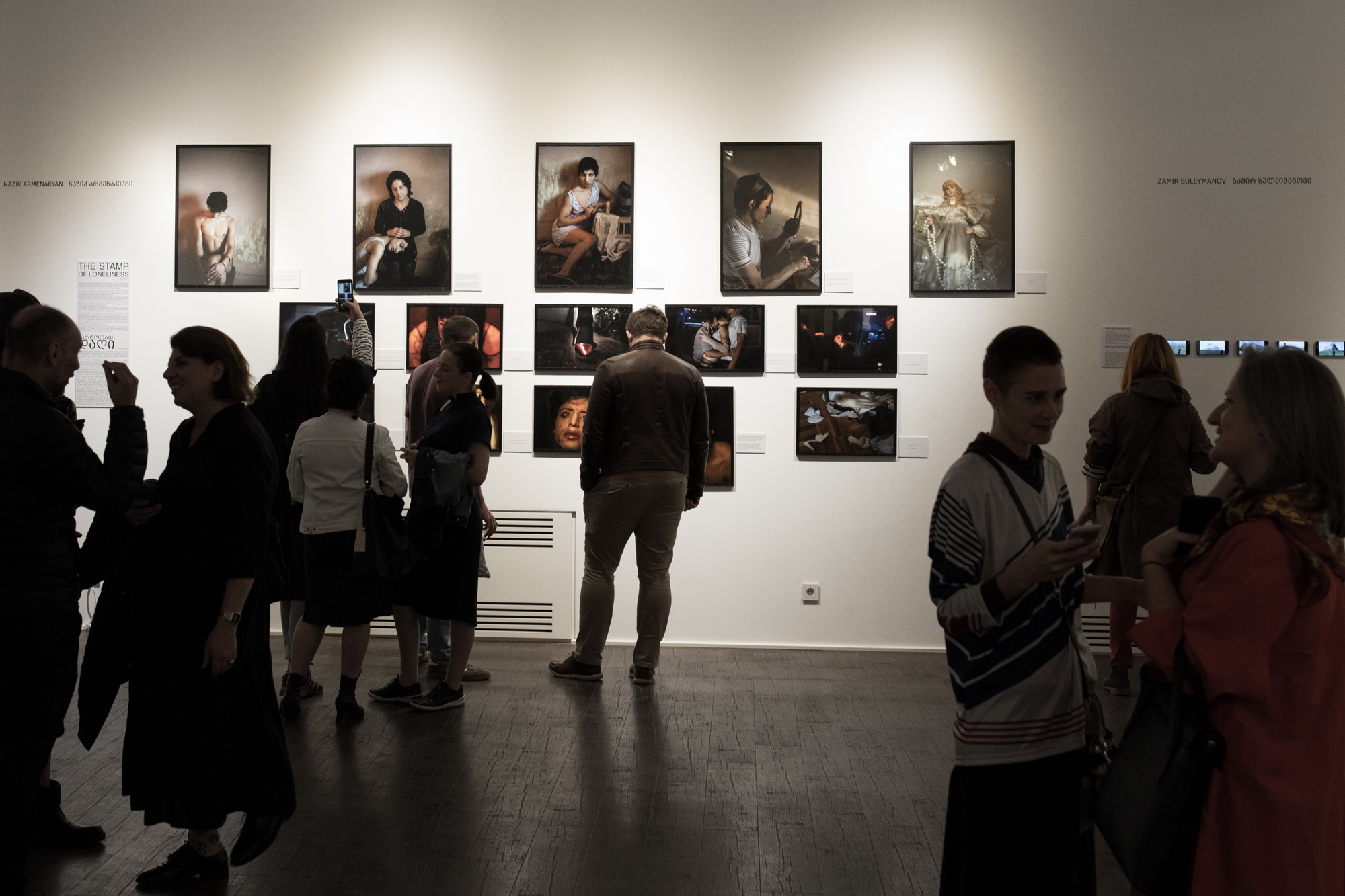 Printed Exhibition of South Caucasian Photographers